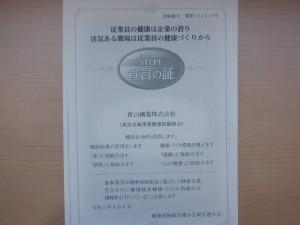 DSCF0828